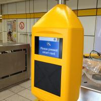 new ticket validator